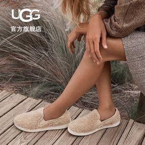UGG Ricci Plush Slip-On Sneaker Size 9